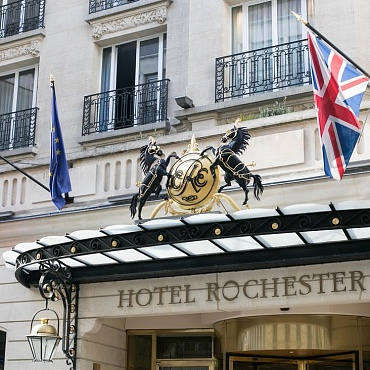 ROCHESTER CHAMPS ELYSEES