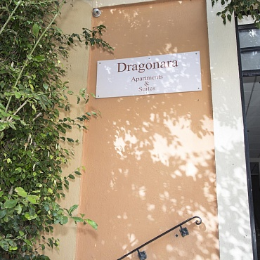 DRAGONARA COURT APARTMENTS